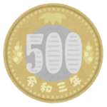 money_coin_reiwa_500_new