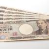 大学生だけどウーバーイーツの配達バイトをしたら、2日で5万円稼げた話