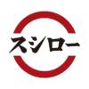 スシローの寿司がUberEATSから出前できる!無料クーポンもあります