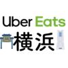 ウーバーイーツが横浜に拡大!エリアや料金、仕事への登録方法を紹介!